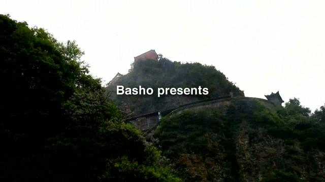 Video: China's Wudang Mountain — Becuase You Always Wanted To See The Birthplace Of Kung Fu