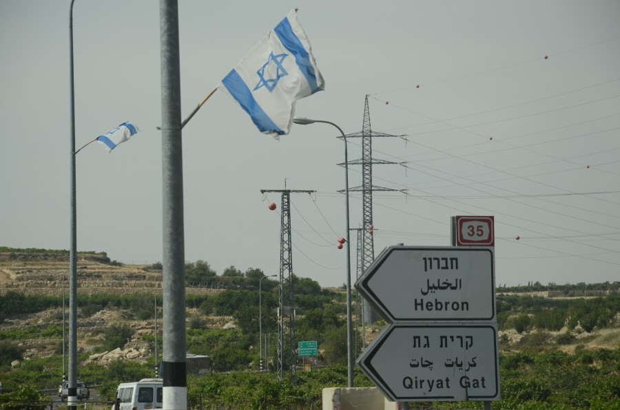 Hebron sign