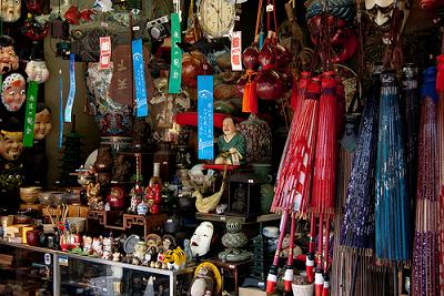 Which Tacky Souvenirs Found Their Way Into Your Bag The